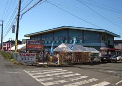 静岡家具工業団地協同組合ショールーム