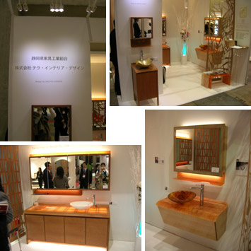 IPEC-2008 家具調洗面化粧台部会ブースの様子