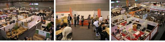 前回(シズオカ[KAGU]メッセ2009)の様子