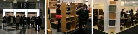 にっぽんらいふ2009 静岡ブース