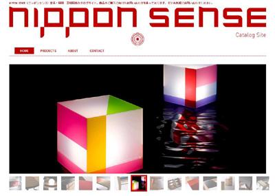 NIPPON SENSE Catalog Site