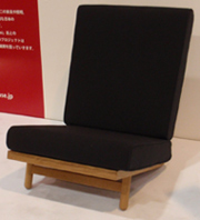 起立木工 「INCLINED CHAIR」