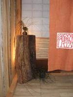 創房荻須「展示会」(9/20〜26)