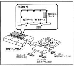 IFFT2011 静岡家具ブースmap