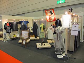 静岡県繊維協会ブース