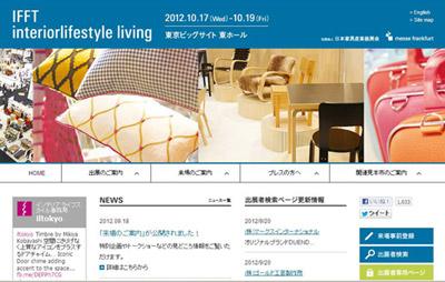 IFFT/interiorlifestyle living