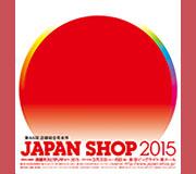 JAPAN SHOP 2015