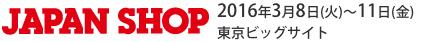 JAPAN SHOP 2016