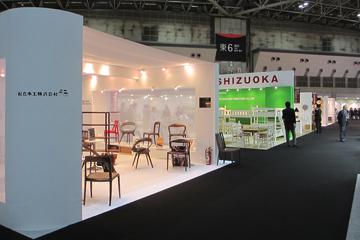 IFFT2016 静岡県家具工業組合ブース