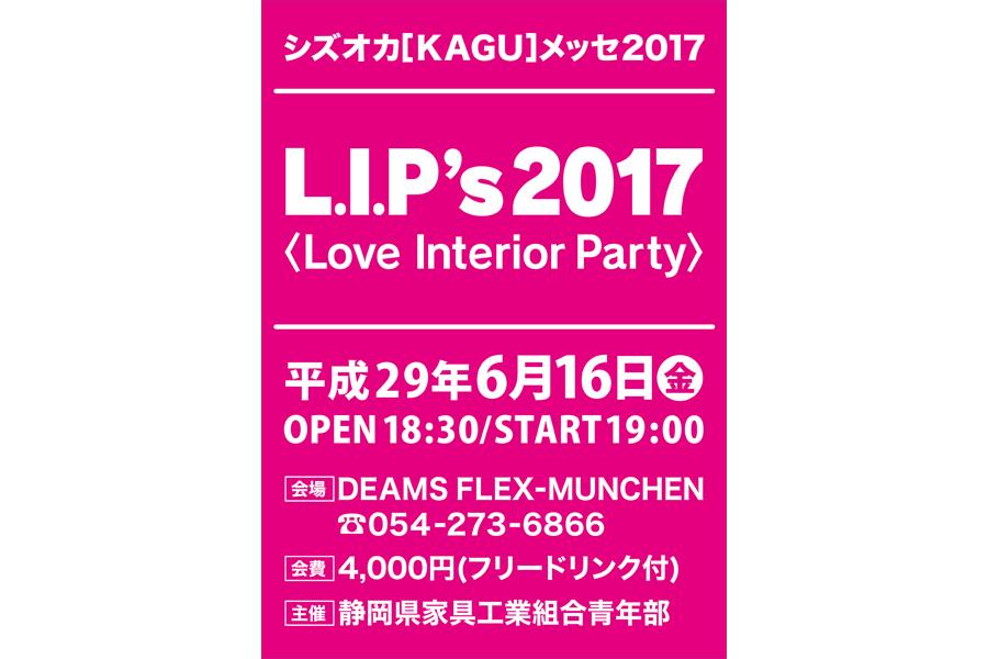 L.I.P's2017