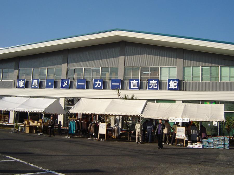静岡家具工業団地協同組合即売会