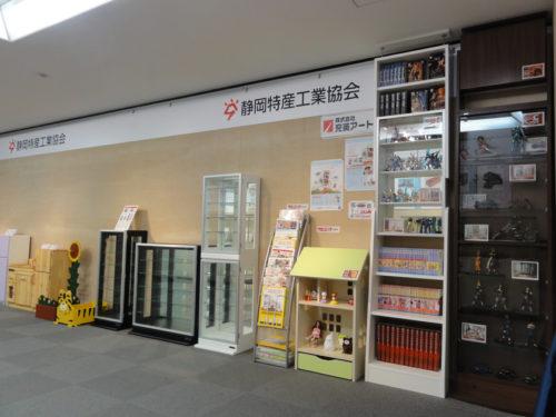 静岡ホビースクエア2017 展示