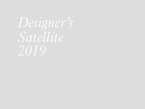 Designes Satellite 2019