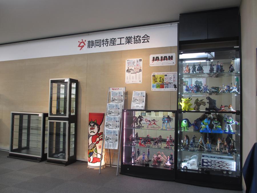 静岡ホビースクエア