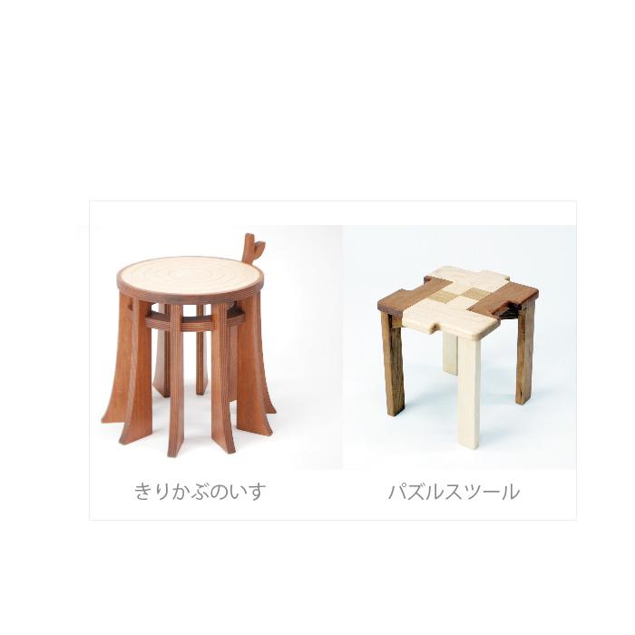 静岡デザイン専門学校