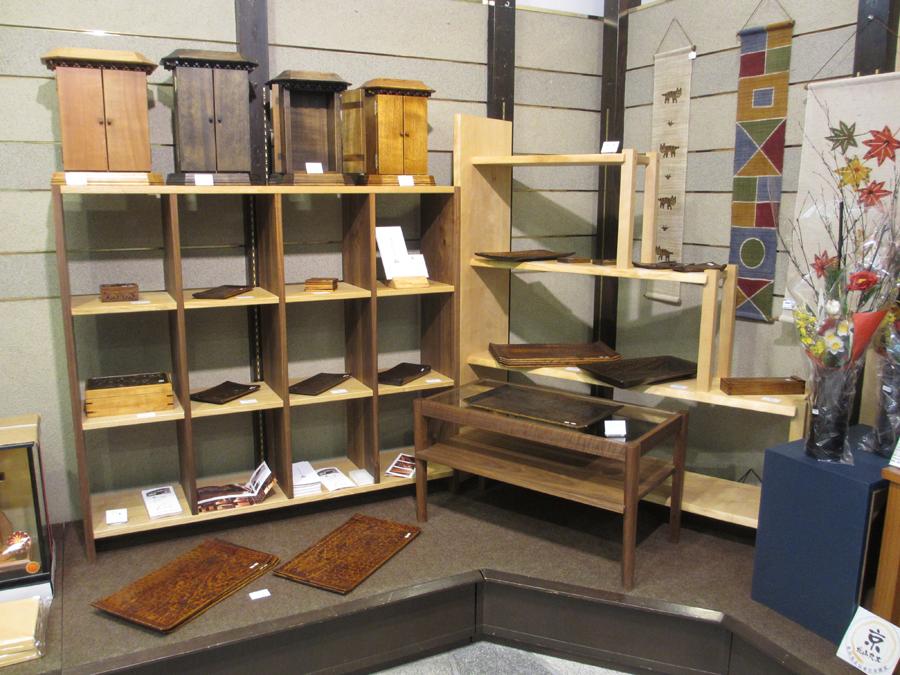 (有)手造り家具の金鱗