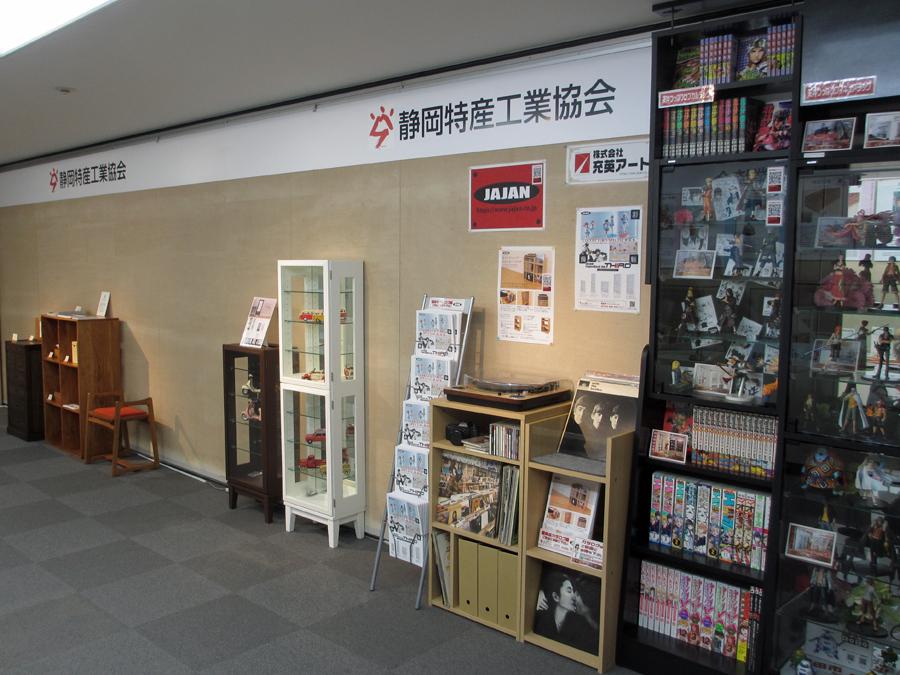 静岡ホビースクエア2020展示