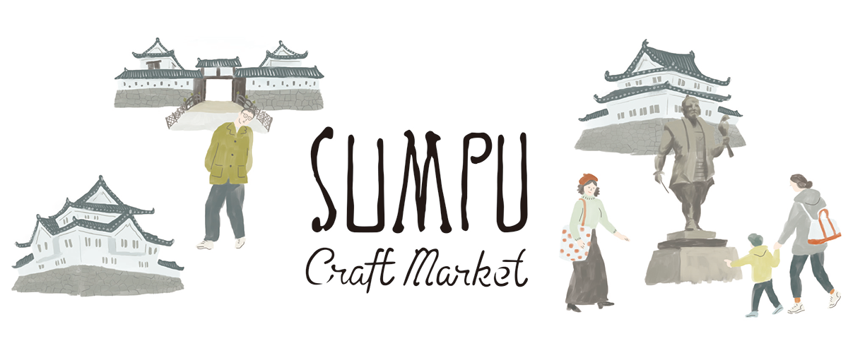 SUMPU Craft Market