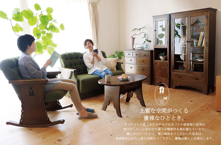(有)インテルナ南條 シズオカ[KAGU]メッセ2021