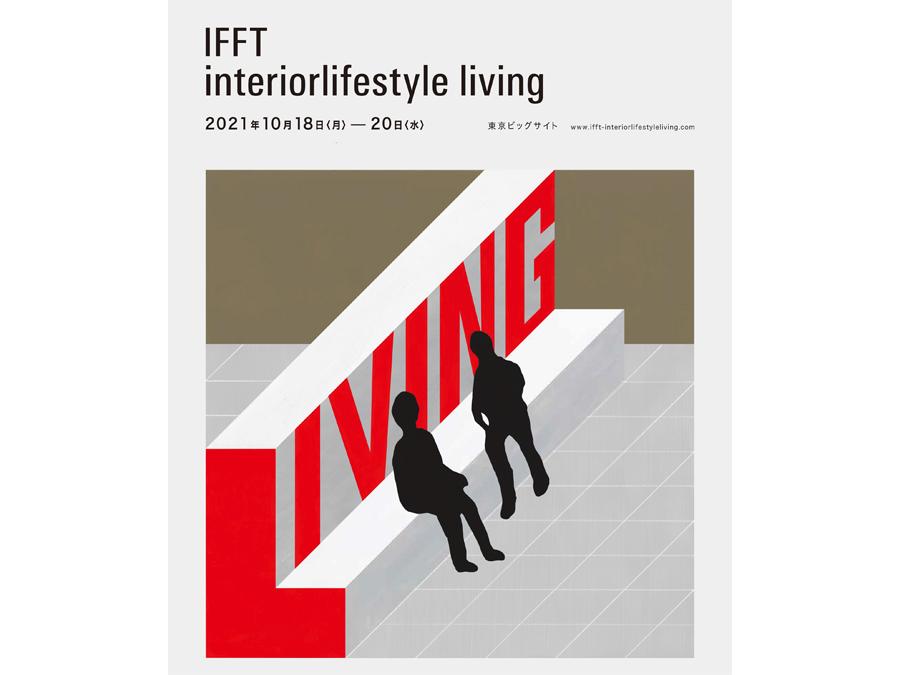 IFFT/interiorlifestyle living 2021